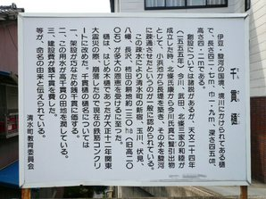 mishima_046e.jpg