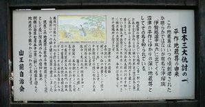 mishima_062a.jpg