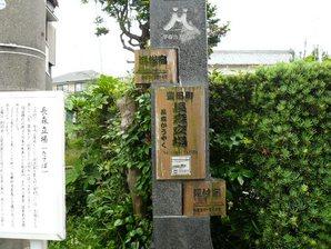 mitsuke_008.jpg