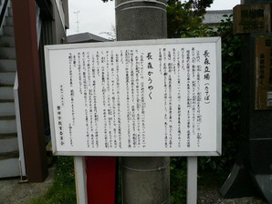 mitsuke_009.jpg