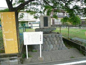mitsuke_010.jpg