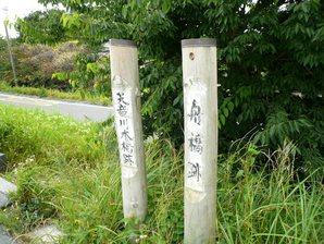 mitsuke_013.jpg