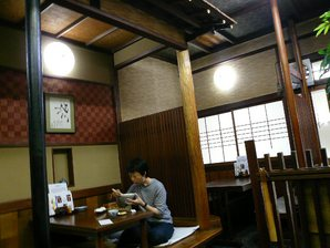 mitsuke_018.jpg