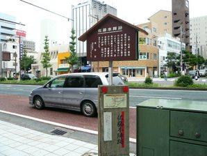 mitsuke_019.jpg