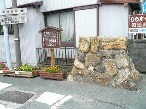 mitsuke_028.jpg