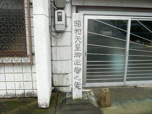shimada_005.jpg