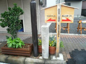 shimada_006.jpg