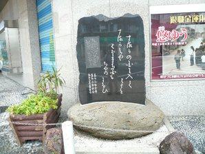 shimada_008.jpg