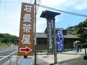shimada_030.jpg