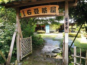 shimada_031.jpg