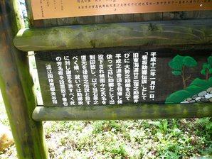 shimada_036.jpg