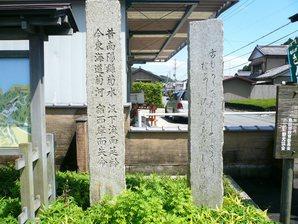 shimada_039.jpg