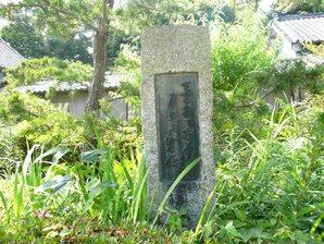 shimada_047.jpg