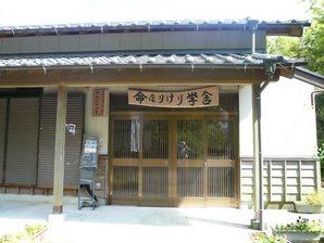 shimada_049.jpg