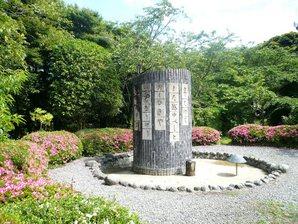 shimada_051.jpg