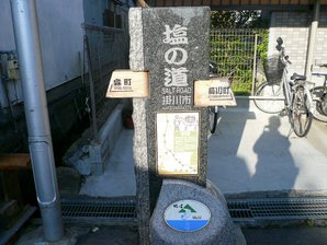 shimada_079.jpg