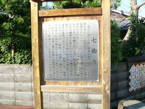 shimada_080.jpg