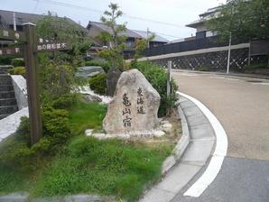 suzuka_013.jpg