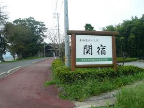 suzuka_018.jpg