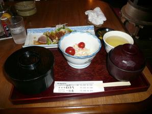 suzuka_022.jpg