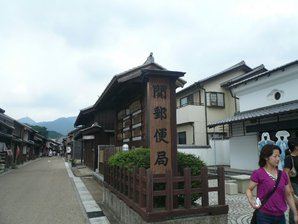 suzuka_022a.jpg