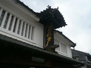 suzuka_024.jpg