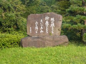 suzuka_048.jpg