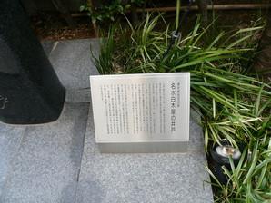 tokyo_006.jpg
