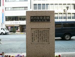 tokyo_011a.jpg