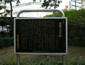 tokyo_017.jpg