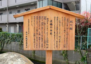 tokyo_028.jpg