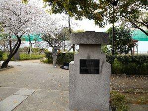 tokyo_032a.jpg