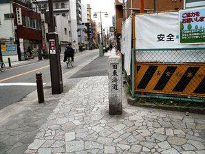 tokyo_033.jpg