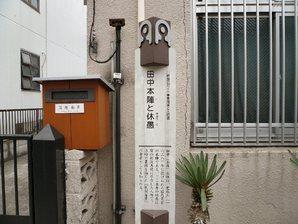 tokyo_034.jpg