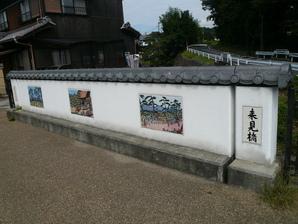 tsuchiyama_04.jpg