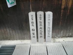 tsuchiyama_05.jpg