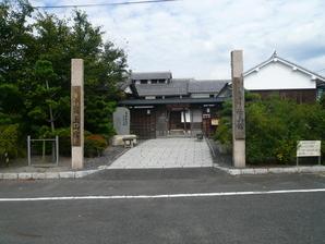 tsuchiyama_07.jpg