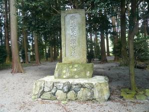 tsuchiyama_16.jpg