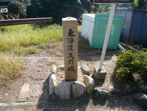 tsuchiyama_17.jpg