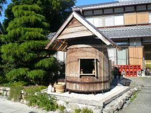 tsuchiyama_19.jpg