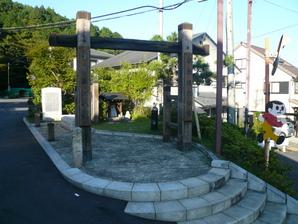 tsuchiyama_21.jpg