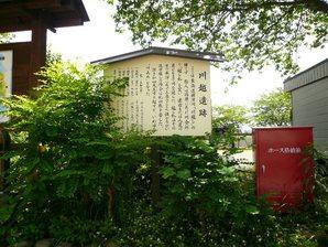 yui_040.jpg