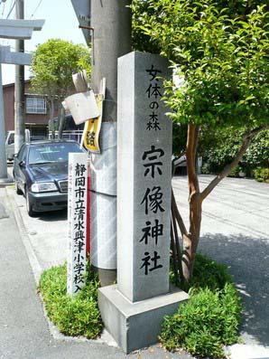 yui_042.jpg